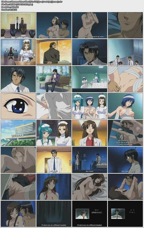 japanese gay shower