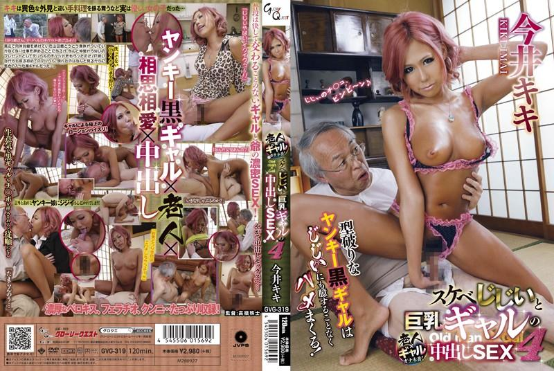 Japanese Porn Studios 29