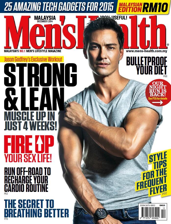 mens journal magazine analysis