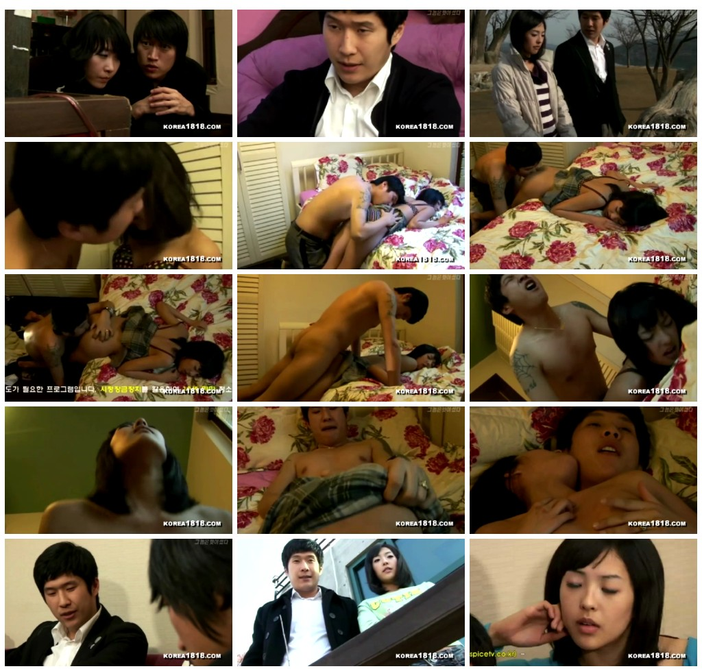 Asianmania_1527-Special Something - Part 6_thumb,