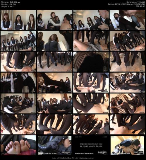 boots yakata
