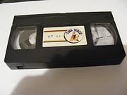 Bizarre Pervers 21 – Klistier-Exzesse (1989) [Tina Video]
